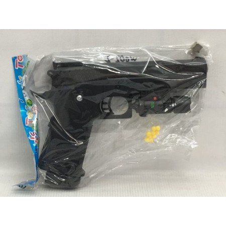 Пистолет с пульками W002-2