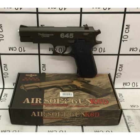Пистолет Металл K6D