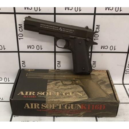 Пистолет Металл K116D