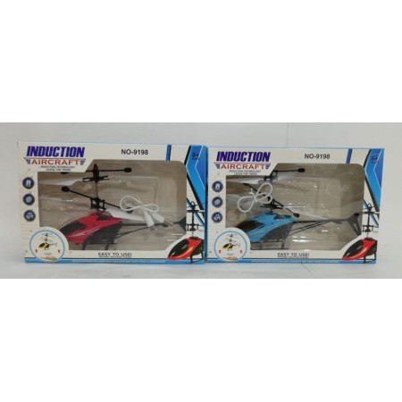 Вертолет (управление рукой) 9198