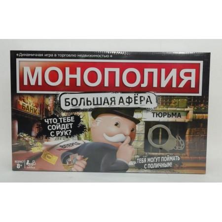 Монополия SC802E
