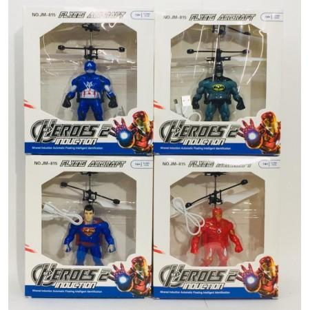 Супер Герои Летающие (управление рукой) 815