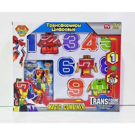 Цифры-Трансформеры Набор 10 шт. 8620