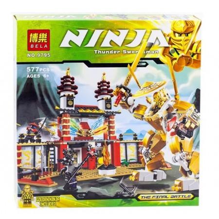 Конструктор Ниндзя 577 дет. 9795