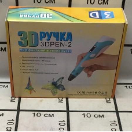 3D Ручка 3D-2