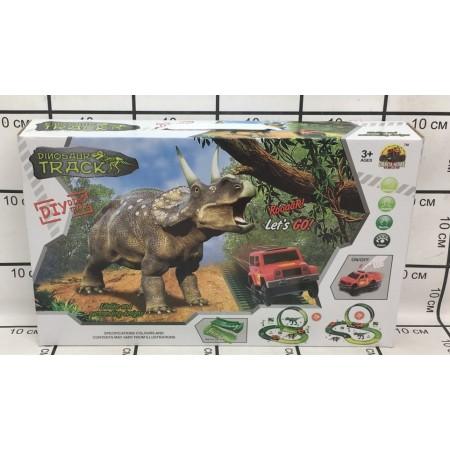 Трек Динозавры Набор GD-05A