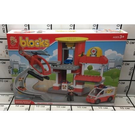 Конструктор Блоками Пожарная Станция 222-H140