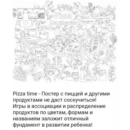 Огромный Постер-Раскраска Набор 5 шт.