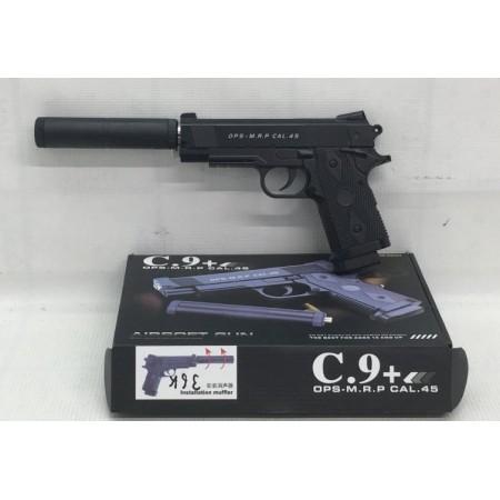 Пистолет с Глушителем (металл) C9+