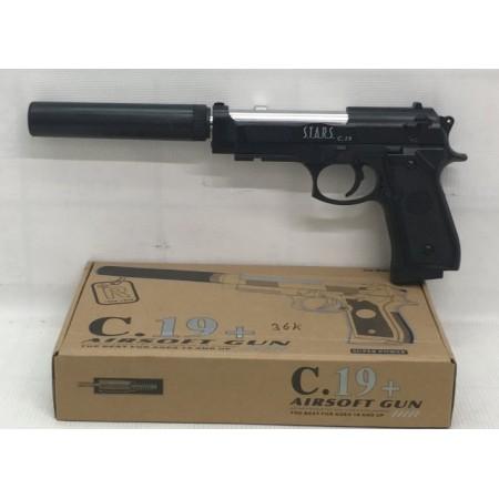 Пистолет с Глушителем (Металл) С19+