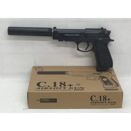 Пистолет с Глушителем (металл) С18+