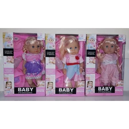 Кукла Интерактивная 30805