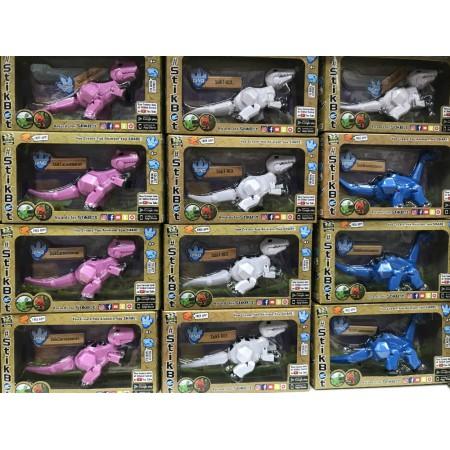 СтикБот Динозавр KL220