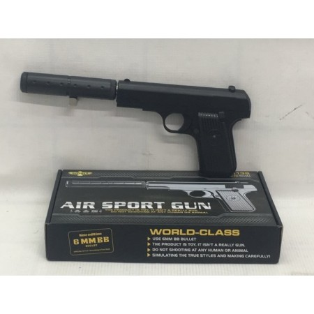 Пистолет Металл K-113S
