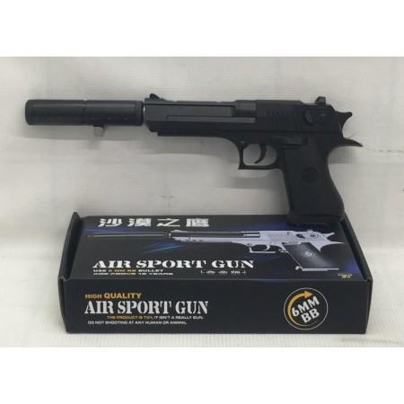 Пистолет Металл B01620/K-111S