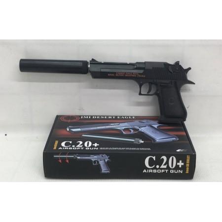 Пистолет с Глушителем Металл C20+