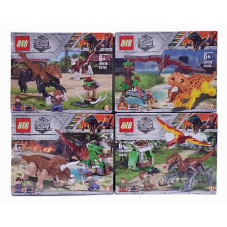 Конструктор Динозавры 82027-1-4
