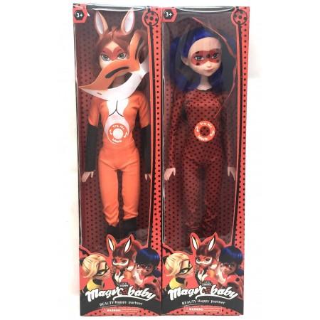 Кукла Леди Баг 60 см. 841A