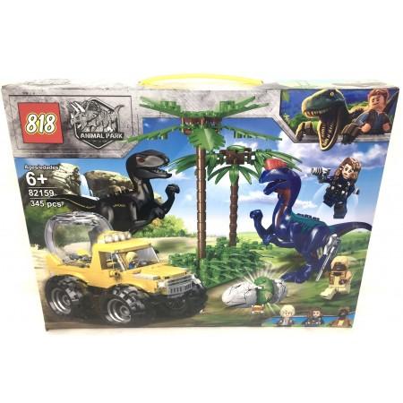 Конструктор Динозавры 345 дет. 82159