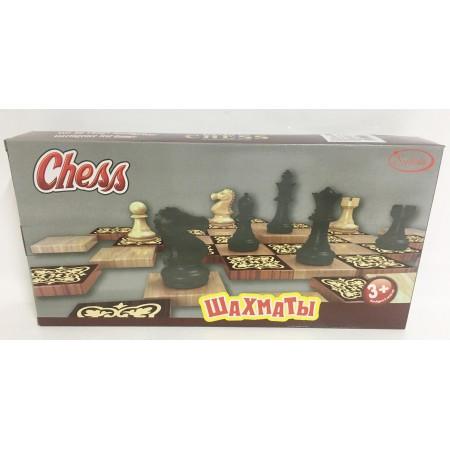 Шахматы 5603