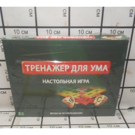 Настольная Игра Тренажер Для Ума 0137R