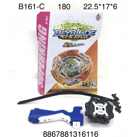 Бейблейд B161-C