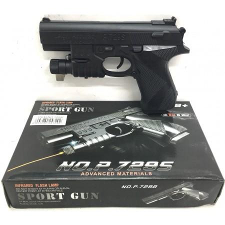 Пистолет с Пульками 729