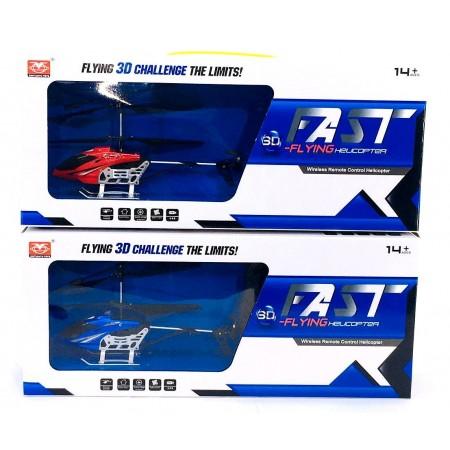 Вертолет на р/у F833-3.5