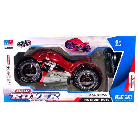 Мотоцикл на р/у (свет) UD2189A