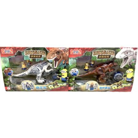 Динозавр с Миньонами Набор 77011