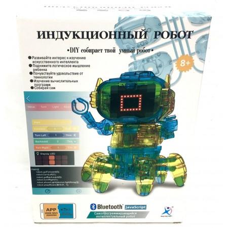 Индукционный Робот Bluetooth (свет/звук) 2068B