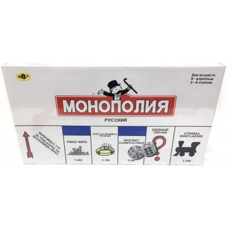 Монополия 55302R