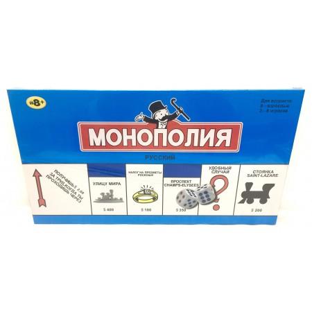 Настольная Игра Монополия 55301R