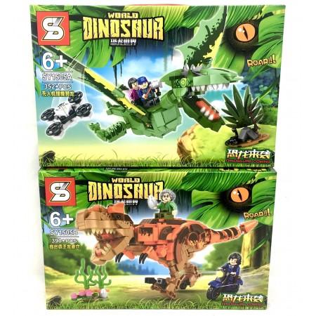 Конструктор Динозавры 352+ дет. SY1505