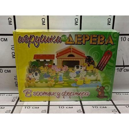 Деревянная Игрушка В гостях у Фермера 93-72