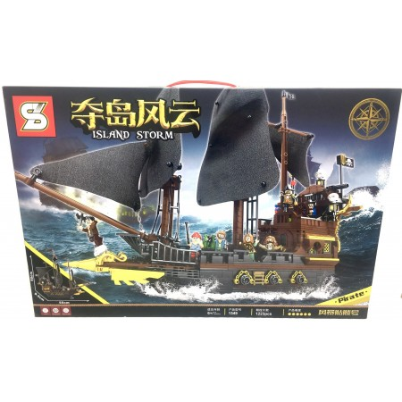 Конструктор Пираты 1223 дет. 1549