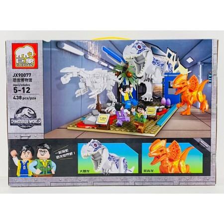 Конструктор Динозавры 438 дет. JX90077