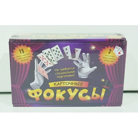 Игра Карточные Фокусы 0134R-11