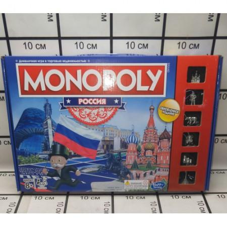 Настольная Игра Монополия Россия с Фигурками 4002