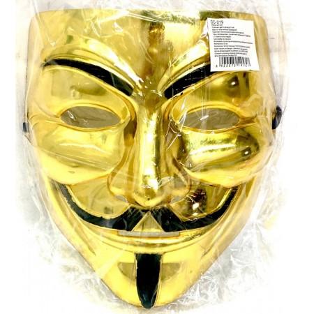 Маска Анонимус GC-219