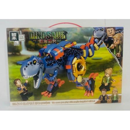 Конструктор Динозавры 274 дет. QL1712