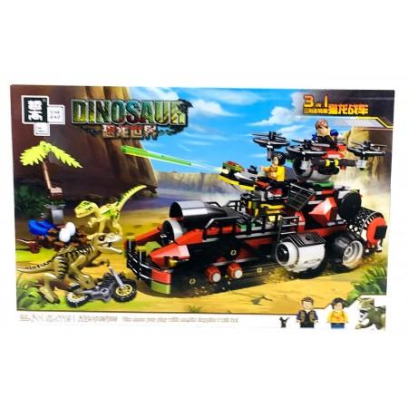 Конструктор Динозавр 683+ дет. QL1713
