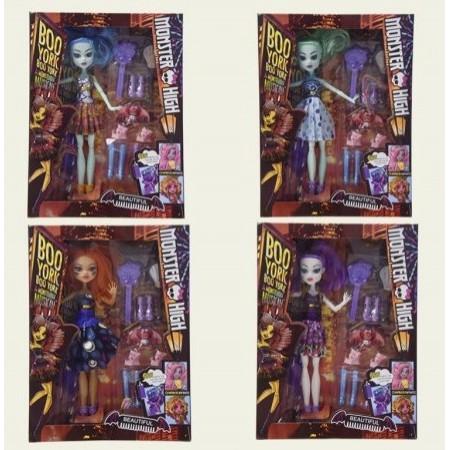 Кукла Монстр с Аксессурами MG-9C
