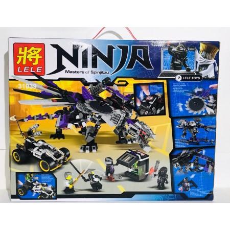 Конструктор Ниндзя 703 дет. 31039