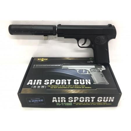 Пистолет с Глушителем Металл K112S