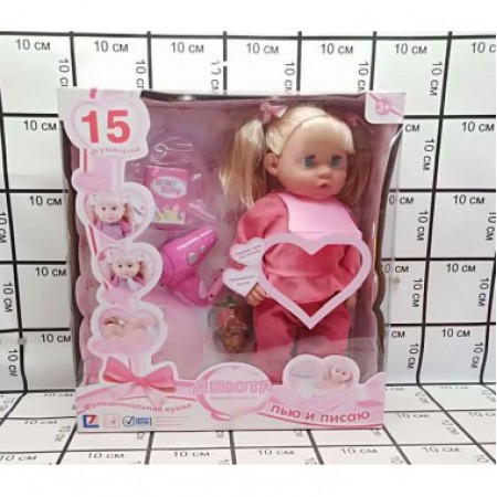 Кукла с аксесуарами r6605-16d