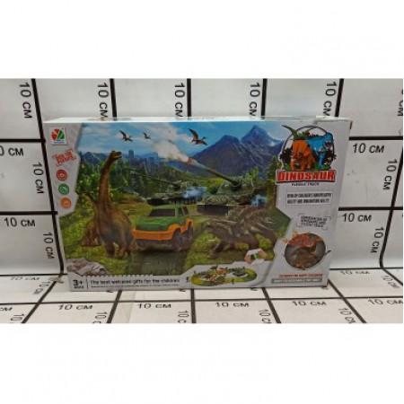 Автотрек Динозавр 538