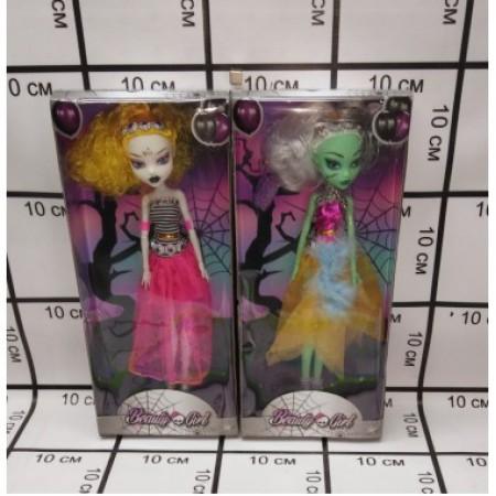 Кукла Монстр 1198