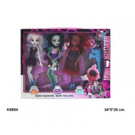Набор из 3 кукол Монстр Хай