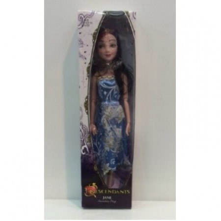 Кукла Наследники Шарнир Н555